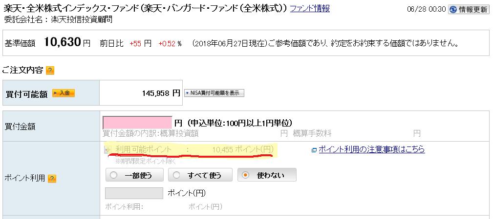 f:id:hiroshi3healthy:20180630225643p:plain