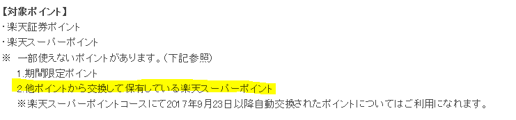 f:id:hiroshi3healthy:20180630225840p:plain