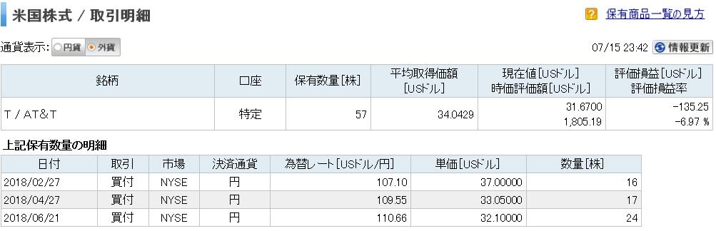 f:id:hiroshi3healthy:20180715234446p:plain