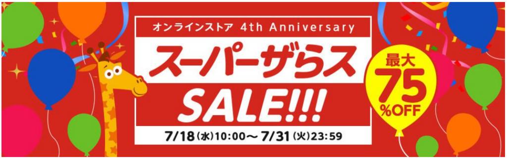 f:id:hiroshi3healthy:20180720005710p:plain