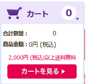 f:id:hiroshi3healthy:20180720011556p:plain