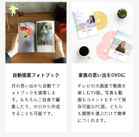 f:id:hiroshi3healthy:20180809231315p:plain
