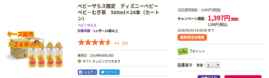 f:id:hiroshi3healthy:20180903154919p:plain