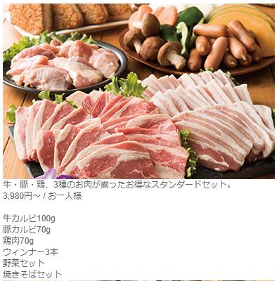 f:id:hiroshi3healthy:20180925213830p:plain
