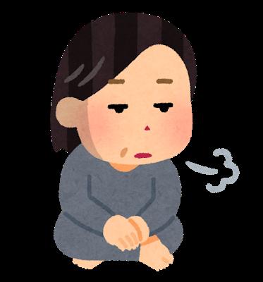 f:id:hiroshi3healthy:20181016205354p:plain