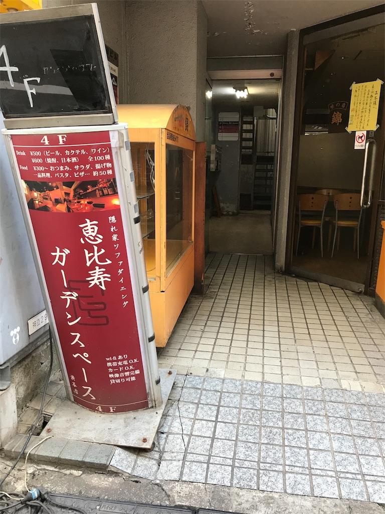 f:id:hiroshi3healthy:20181021235133j:image