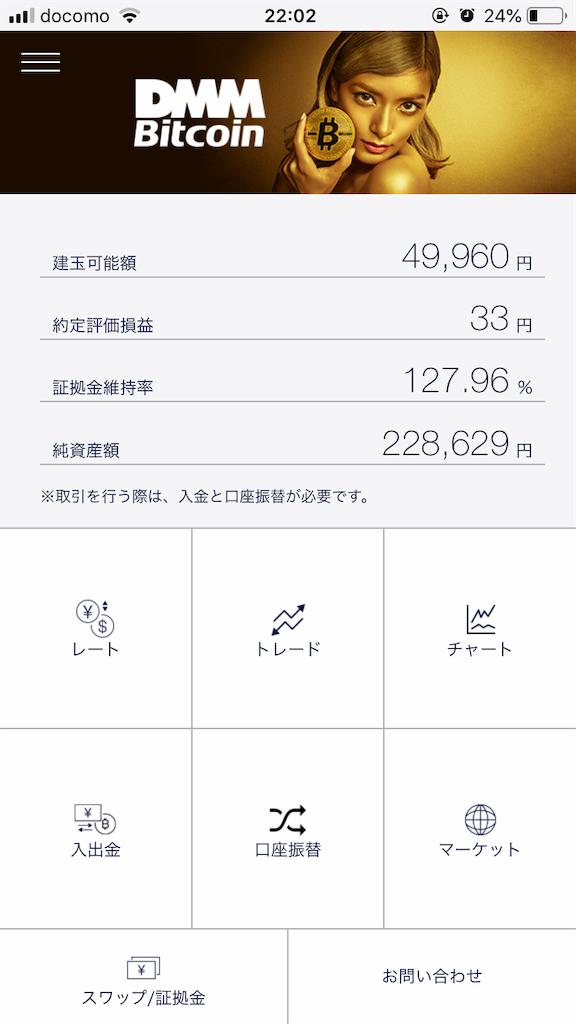 f:id:hiroshi3healthy:20181126220413p:image