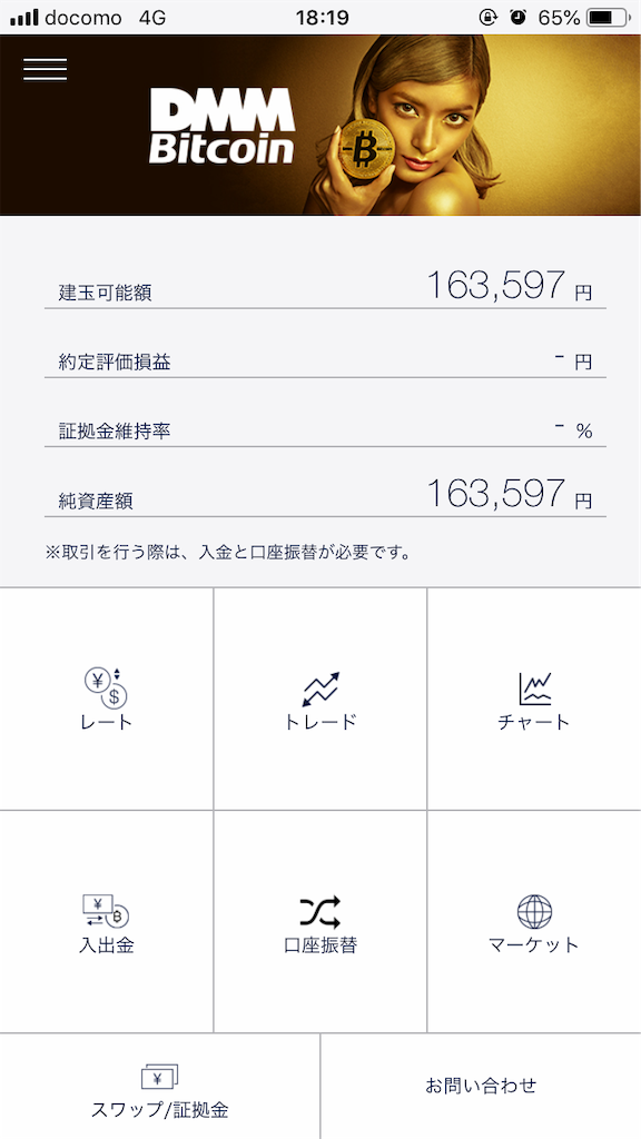 f:id:hiroshi3healthy:20181129182038p:image