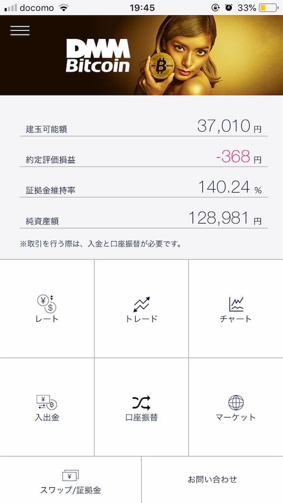 f:id:hiroshi3healthy:20181130201202p:image