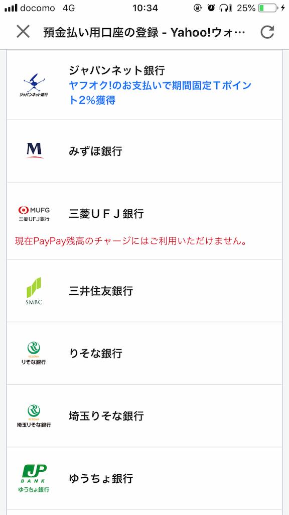 f:id:hiroshi3healthy:20181203103907p:image