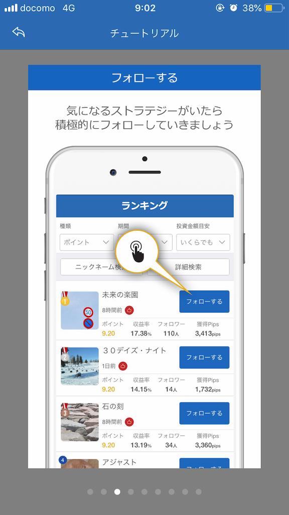 f:id:hiroshi3healthy:20181228135939p:image