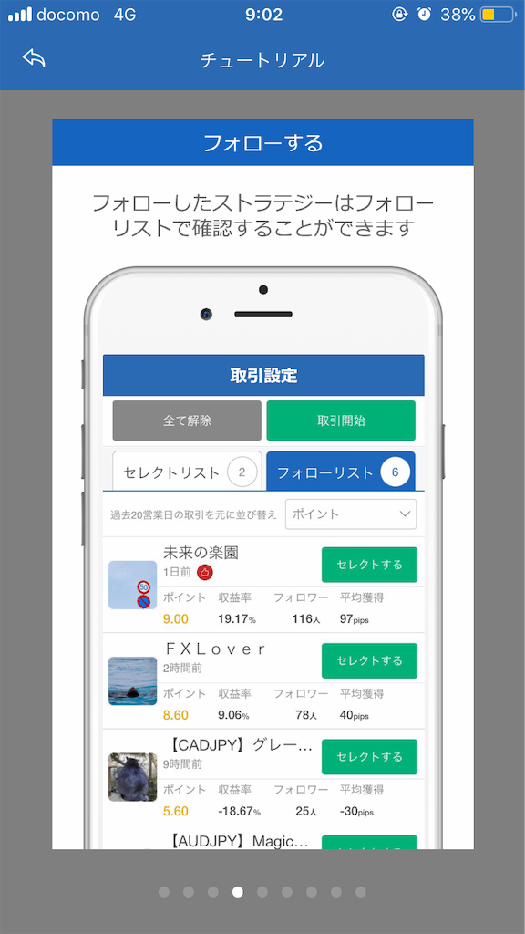 f:id:hiroshi3healthy:20181228152155p:image