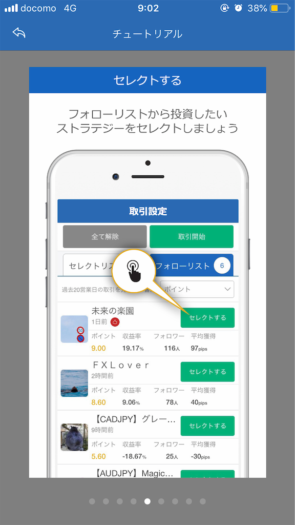 f:id:hiroshi3healthy:20181228152211p:image