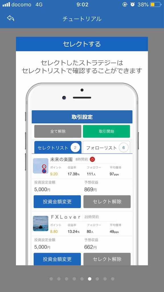 f:id:hiroshi3healthy:20181228152224p:image