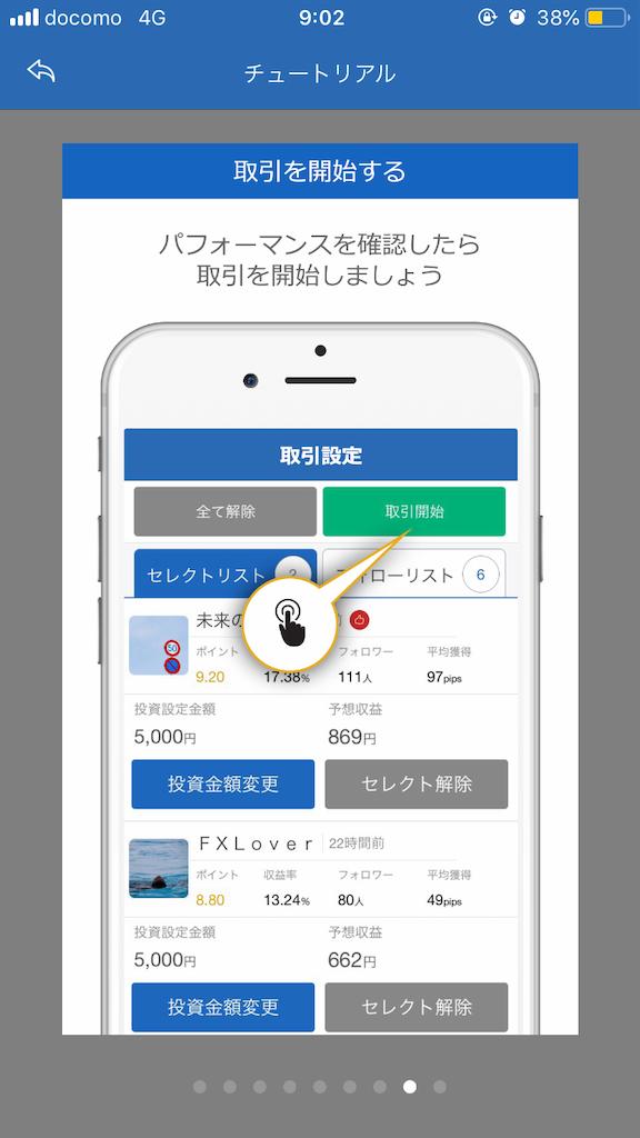 f:id:hiroshi3healthy:20181228152249p:image