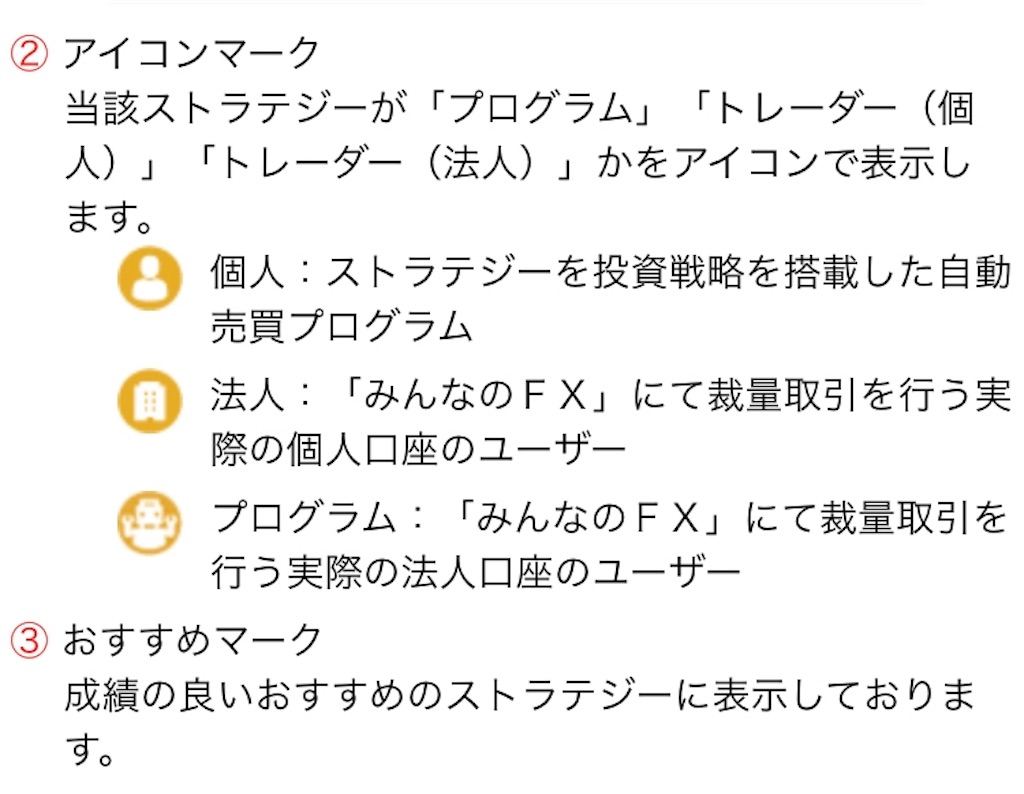 f:id:hiroshi3healthy:20190101203134j:image