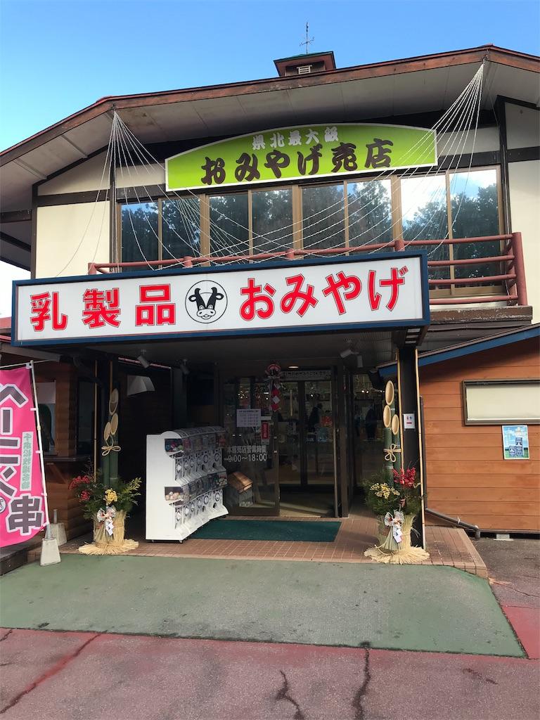 f:id:hiroshi3healthy:20190101220815j:image