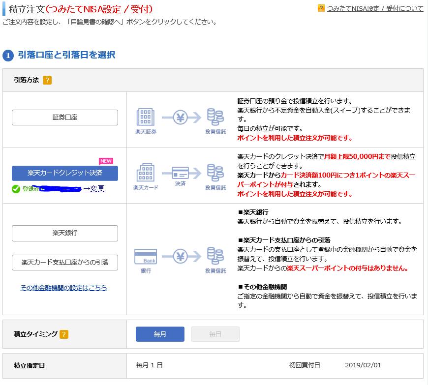 f:id:hiroshi3healthy:20190105010136p:plain