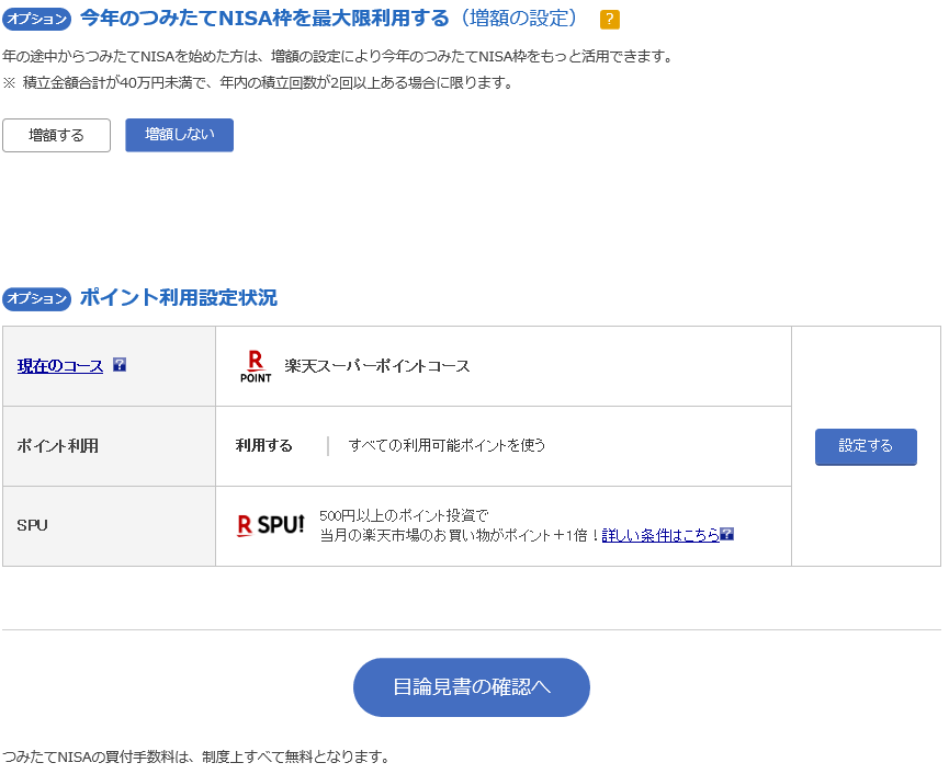 f:id:hiroshi3healthy:20190105010333p:plain