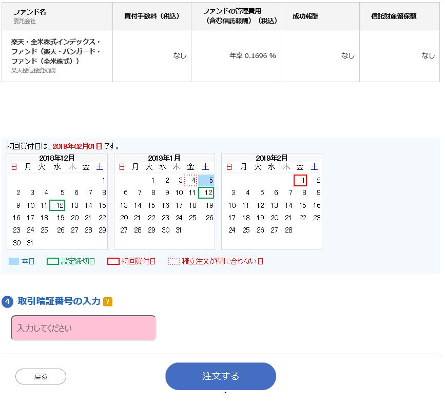 f:id:hiroshi3healthy:20190105010407p:plain