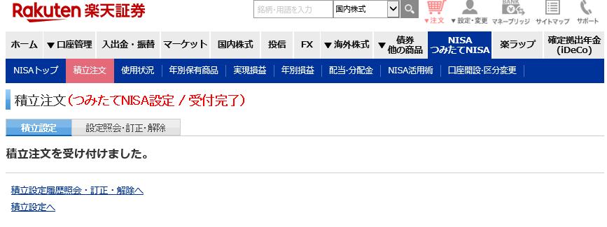 f:id:hiroshi3healthy:20190105010420p:plain