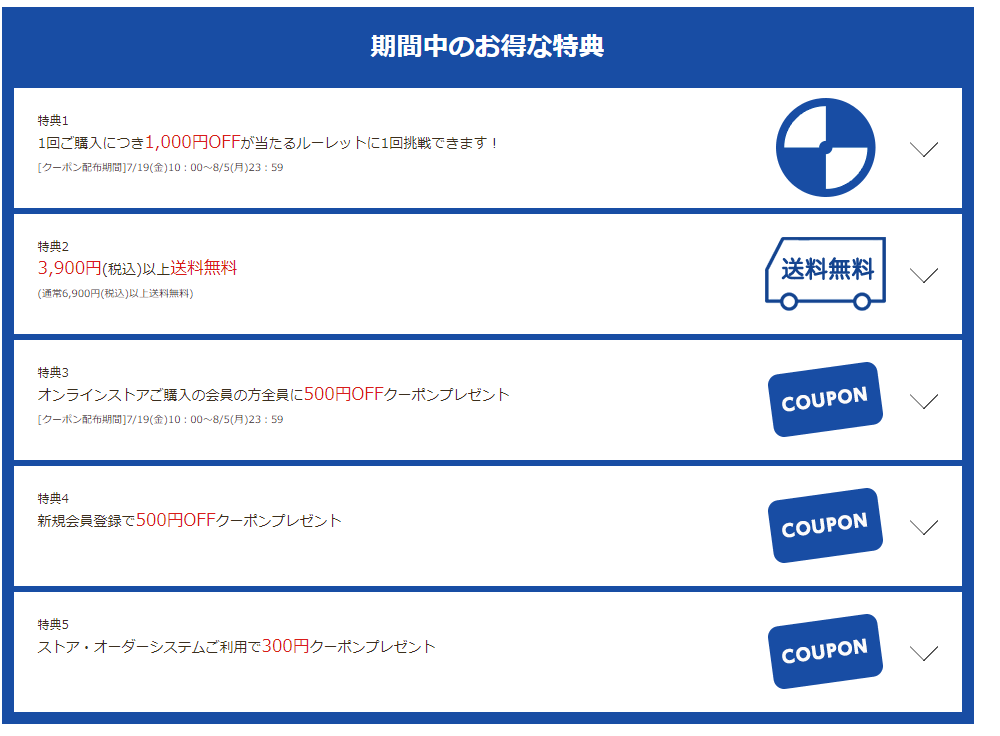 f:id:hiroshi3healthy:20190722014857p:plain
