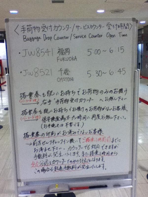f:id:hiroshi44103:20120909220835j:plain