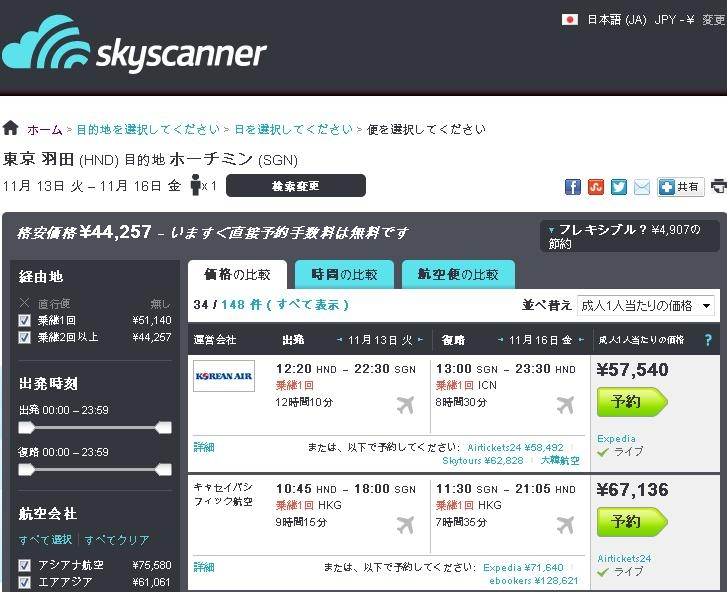 f:id:hiroshi44103:20121015081649j:plain