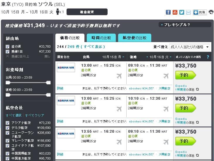 f:id:hiroshi44103:20121015082555j:plain