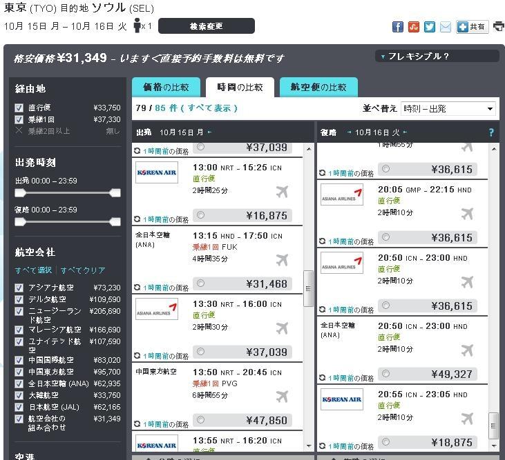 f:id:hiroshi44103:20121015083018j:plain