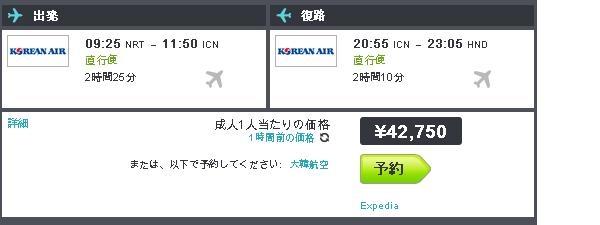 f:id:hiroshi44103:20121015083542j:plain