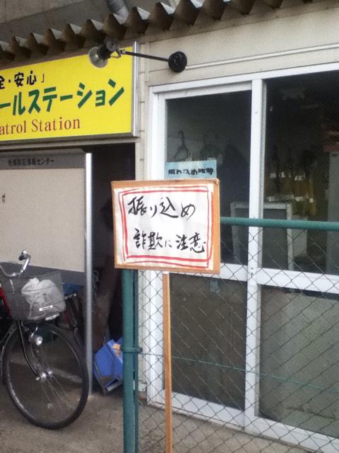 f:id:hiroshi44103:20130205155519j:plain