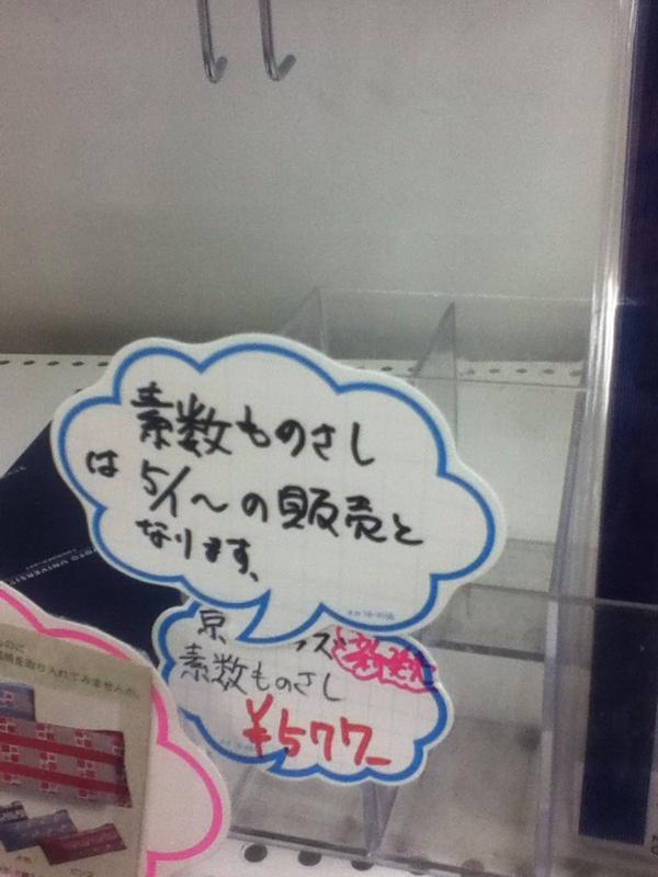 f:id:hiroshi44103:20130404101934j:plain