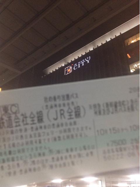 f:id:hiroshi44103:20131015205758j:plain