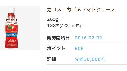 f:id:hiroshi44103:20160208180708j:plain