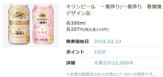 f:id:hiroshi44103:20160208190441j:plain
