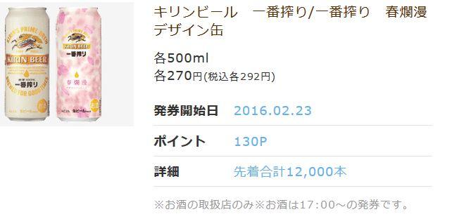 f:id:hiroshi44103:20160208190503j:plain