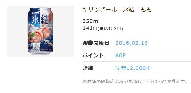 f:id:hiroshi44103:20160208190742j:plain