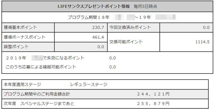 f:id:hiroshi44103:20190210170614j:plain