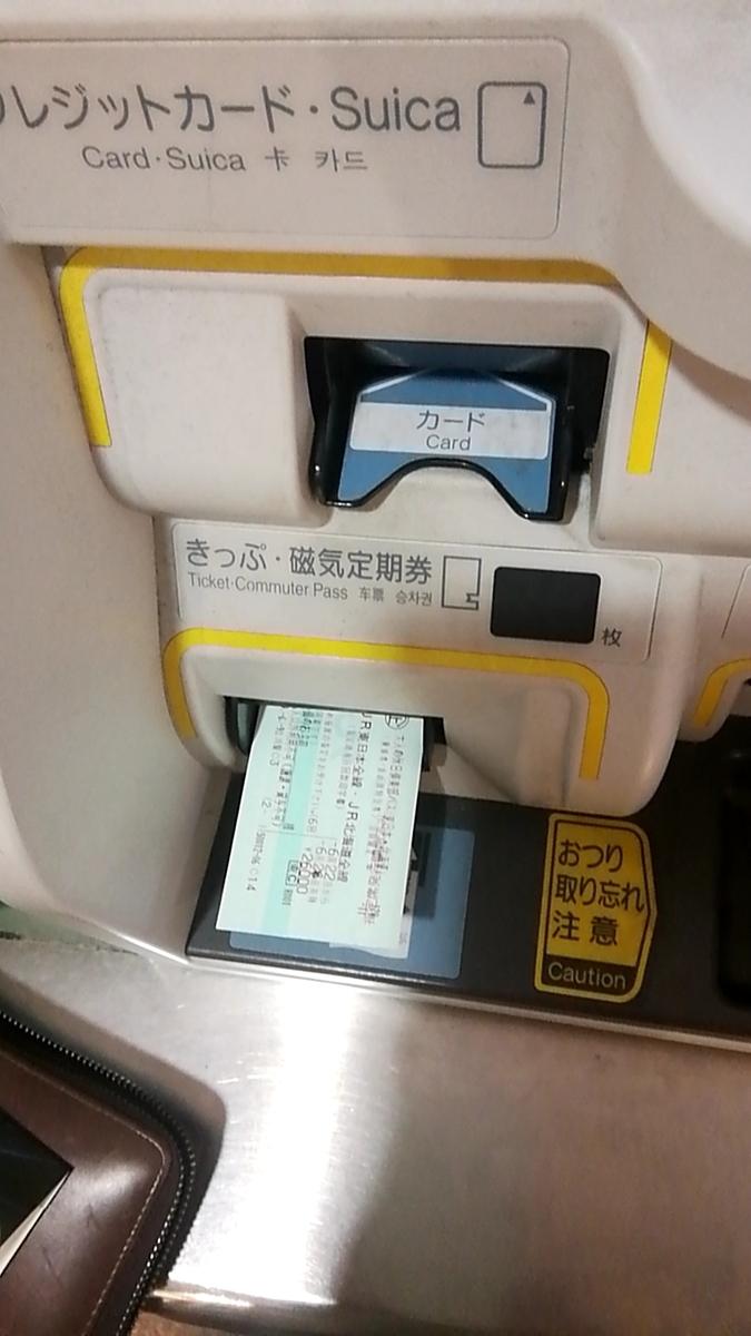f:id:hiroshi44103:20190609111229j:plain