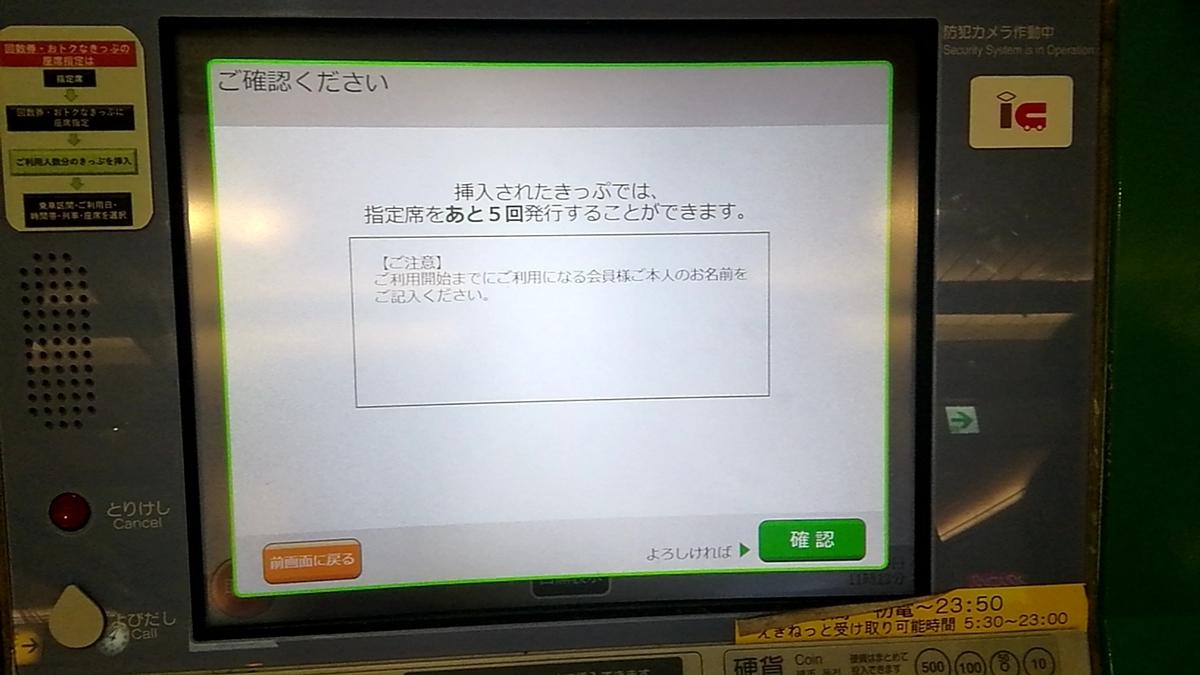 f:id:hiroshi44103:20190609111317j:plain