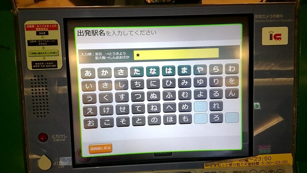 f:id:hiroshi44103:20190609111332j:plain