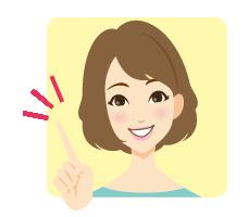f:id:hiroshi999999999:20170814085418p:plain