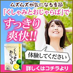 f:id:hiroshi999999999:20171122105159p:plain