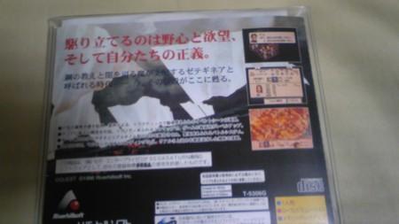 f:id:hiroshi_kondou:20081217213932j:image