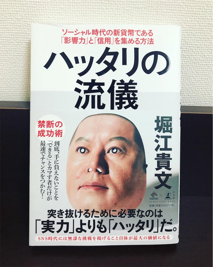 f:id:hiroshi_noda:20190904110847j:image