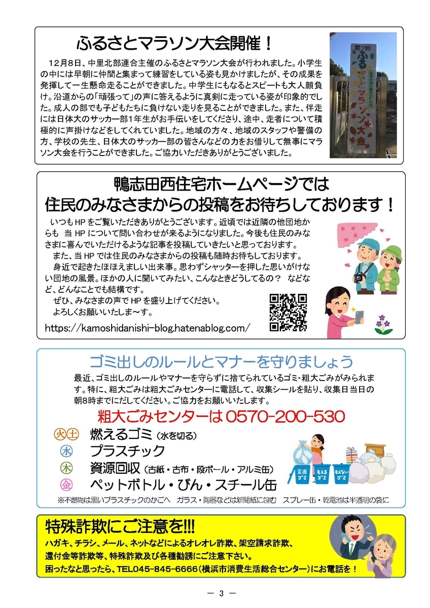 f:id:hiroshi_shibata:20200204144408j:plain