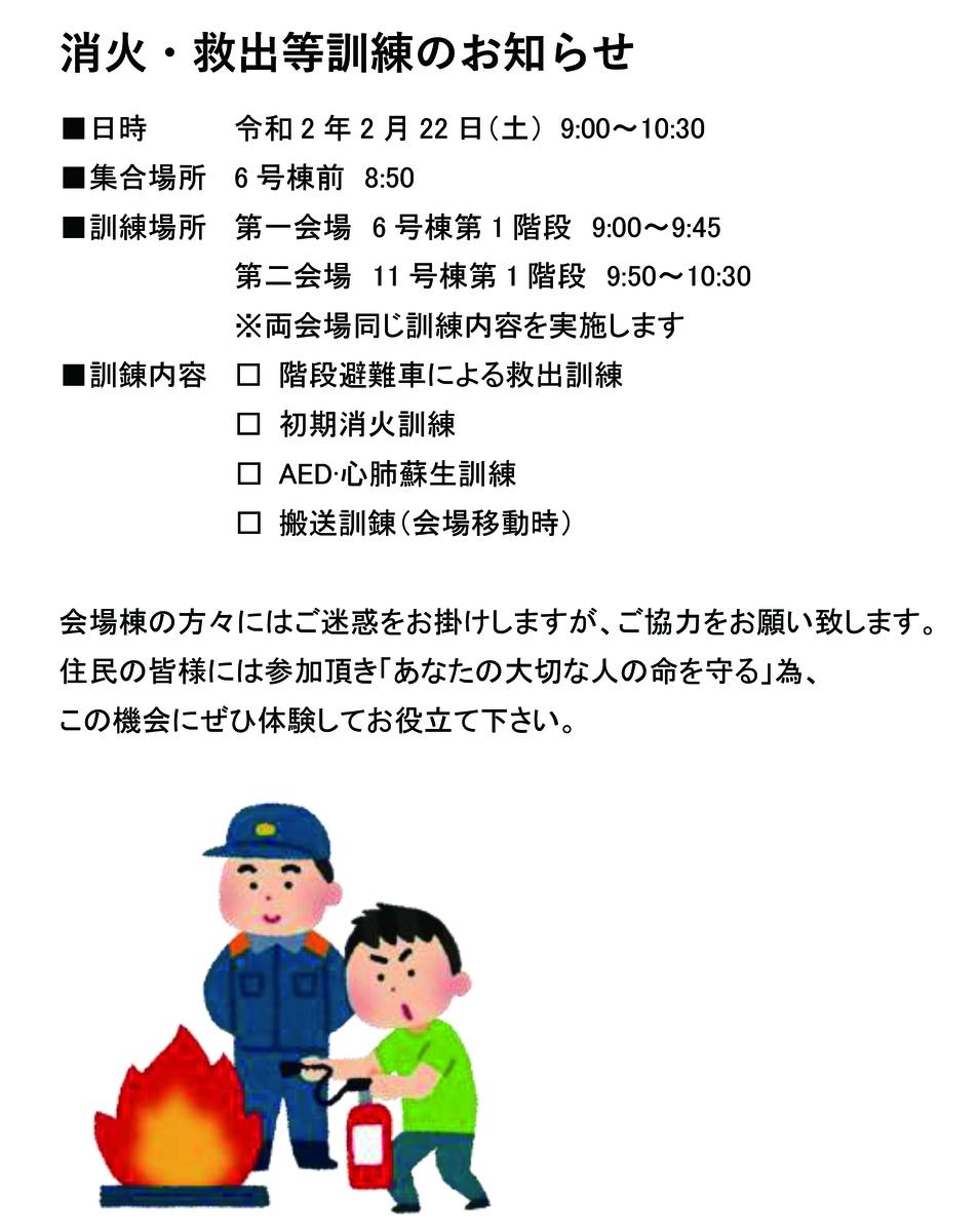 f:id:hiroshi_shibata:20200215035141j:plain