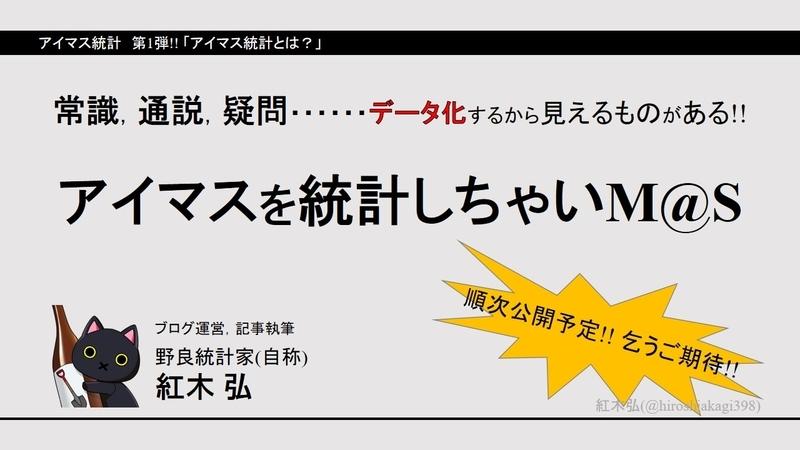 f:id:hiroshiakagi398:20200109150802j:plain