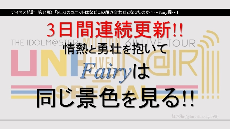 f:id:hiroshiakagi398:20200221215147j:plain